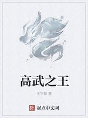 Cao Võ Chi Vương