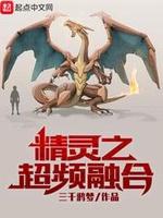 Pokemon Chi Siêu Tần Dung Hợp