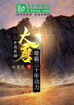 Đại Đường Song Long Truyện: Bắt đầu ban thưởng hùng bá 30 năm công lực