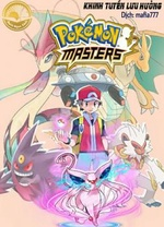 Pokemon Master